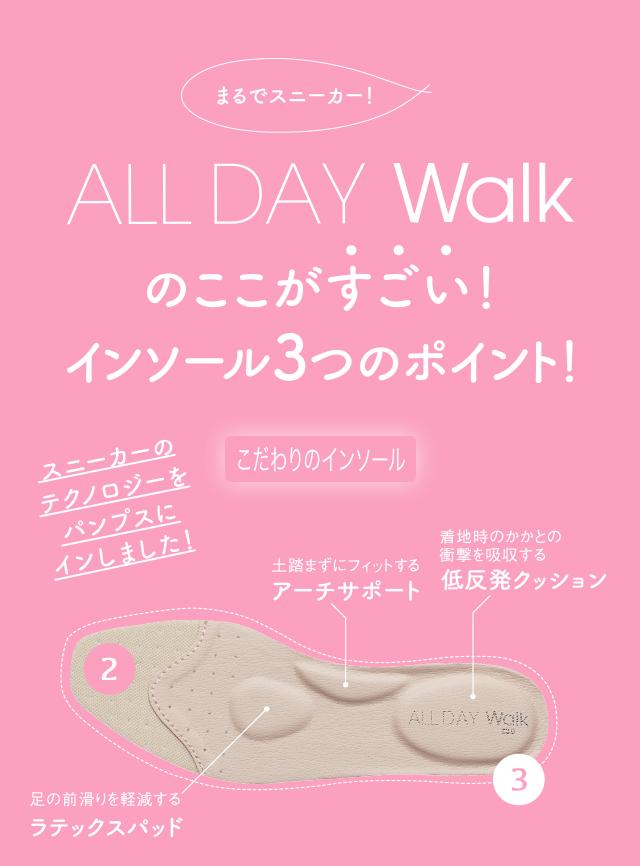 all day walk オールデイウォーク アキレスシューズコム 公式