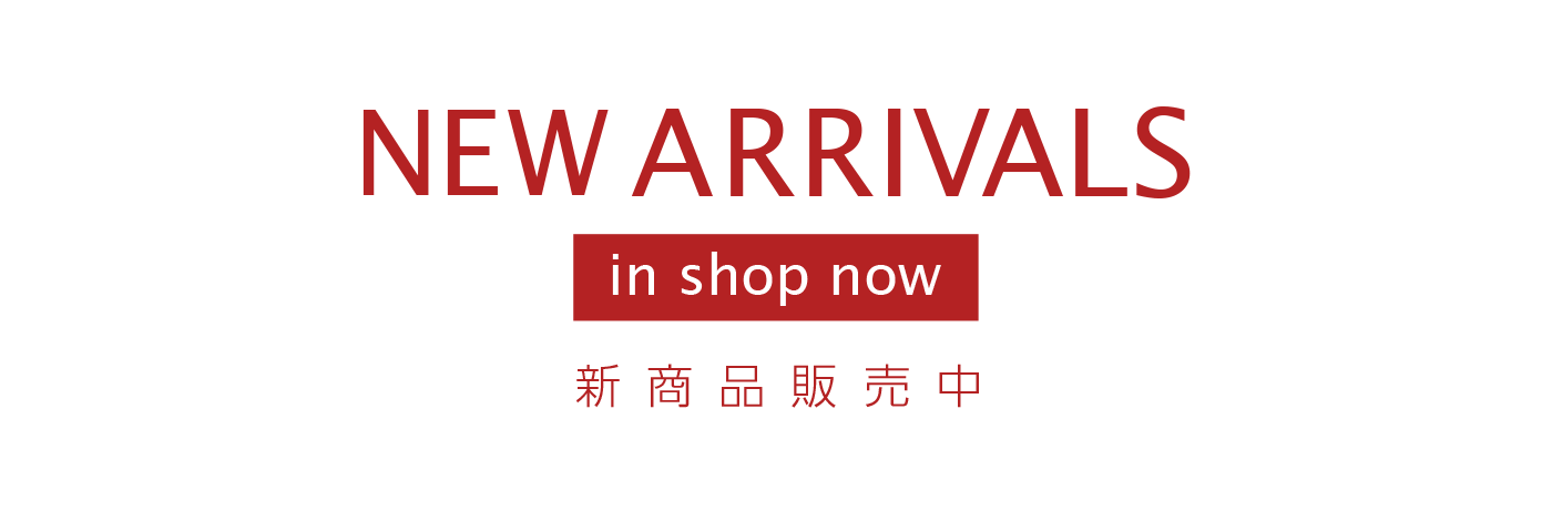 NEW ARRIVALS in shop now 新商品販売中